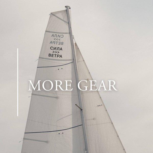 More Gear